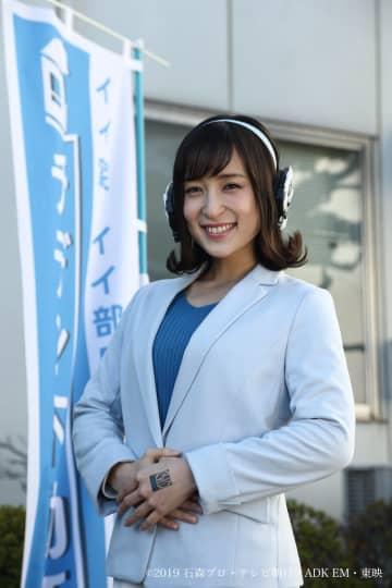 中崎絵梨奈、『仮面ライダーゼロワン』の住田スマイル役が話題に「かわいすぎるだろ」「笑顔が素敵だった」