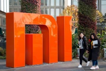 Xiaomi's Beijing headquarters. (Image credit: TechNode/Coco Gao)