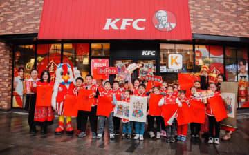 湖南省に無形文化遺産「灘頭年画」をテーマにしたKFC店舗が登場