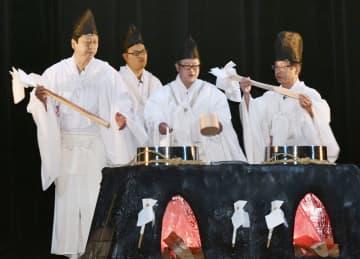 「九州の神楽シンポジウム」で披露された、長野県飯田市の「遠山の霜月祭」の演目=19日午後、宮崎市