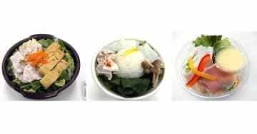 【写真左から】京みぶ菜と油揚げの豚鍋、京野菜の聖護院かぶらほっこりスープ、聖護院かぶらと生ハムのサラダ