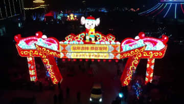 雑技の都でランタンフェスティバル開幕 河北省呉橋県