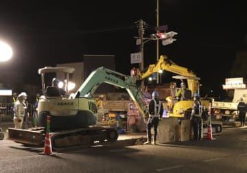 水道管工事始まる、和歌山市