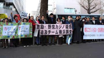 市民とともにカジノ反対をアピールするカジノ問題追及本部のメンバー=14日午後、横浜市中区