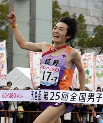 3年ぶり8度目となる優勝のゴールテープを切る長野のアンカー中谷(撮影・天畠智則)