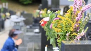 「墓じまい」の認知度は約9割。墓じまいの方法や費用も紹介