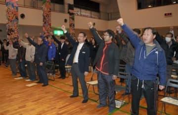 熊本城マラソンの大応援団を結成し、決起大会で気勢を上げる飽田地区の住民ら=熊本市南区