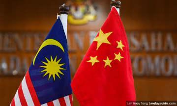 Dr M harap Tahun Tikus eratkan persahabatan Malaysia-China