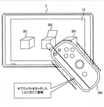 任天堂、タッチペンを搭載したスイッチ用新型ストラップの特許を申請