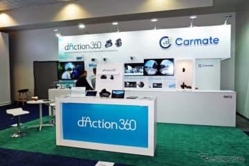 カーメイトが初出展、「360度ドライブレコーダー」を北米市場でアピール…CES 2020