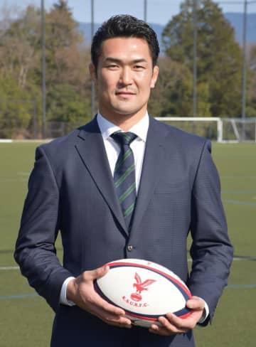 京産大ラグビー部の監督に就任する伊藤鐘史氏