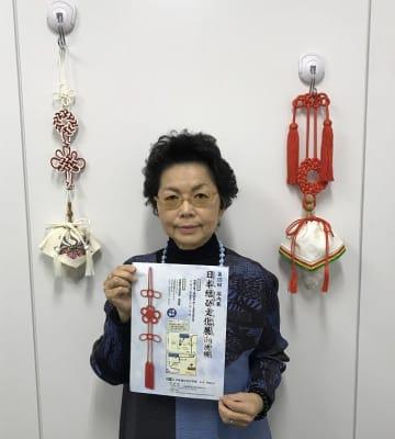 「日本結びの美しさを発信したい」と展示会への来場を呼び掛ける谷口幸子さん=沖縄タイムス社