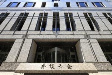 日本弁護士連合会が入っている弁護士会館(kash* / PIXTA)