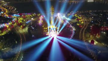 伝統とテクノロジーの融合 春節ムードあふれる河北省唐山南湖灯会
