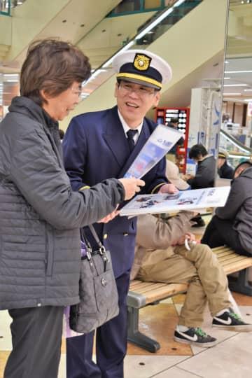 買い物客に118番について説明し、チラシなどを手渡す職員(舞鶴市南浜町・らぽーる)