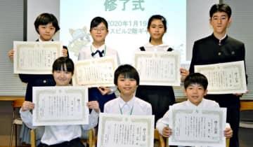 修了証書を受け取った沖縄こども環境調査隊の隊員=19日、沖縄タイムス社