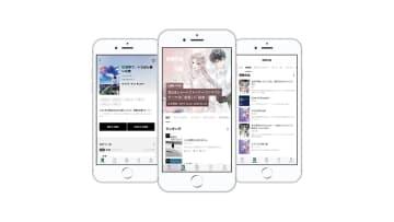LINEノベル、公式アプリをアップデート 〜 投稿作品TOPページと作品詳細ページのデザインをリニューアル