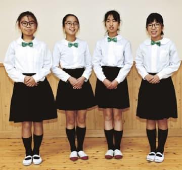 小学校重唱部門で最優秀賞を受賞した(左から)桑原美優さん、山嵜日菜乃さん、坂本陽菜さん、多部こはるさん