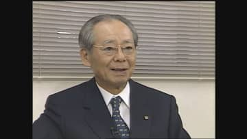 ノーリツ創業者の太田敏郎さん死去 震災復興に尽力