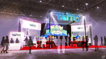 タイトー、JAEPO2020の出展情報を公開―アパレルグッズの販売や「テトテ×コネクト」などの試遊を実施