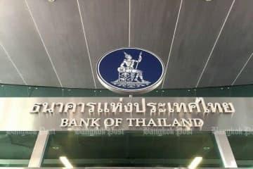 Bank loans may grow more than 2% this year: BoT