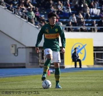 DF田邉秀斗(静岡学園)