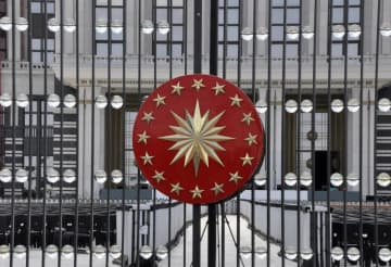 Turkey honors memory of victims of January 20 tragedy in Baku – Presidential Administration