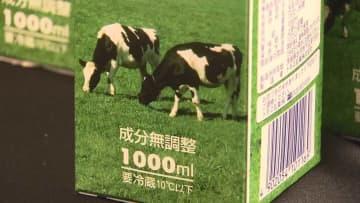1リットル牛乳は実は1リットルない? 小学校の算数授業がきっかけで物議