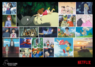 スタジオジブリ作品、Netflixで世界配信(日本や米国除く) 鈴木敏夫プロデューサー「世界中の人々がジブリを...」