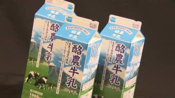 1リットル牛乳 実は1リットルない? 学校授業きっかけで物議 画像