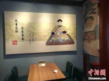 故宮の10万円の年越し料理が取りやめに、商業化が過ぎた?―中国メディア
