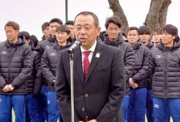 J2北九州が島原キャンプ始動 小林監督が決意「結果で恩返し」