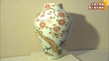 大和文華館で梅と桜の美術