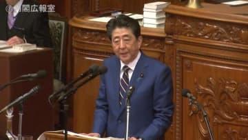 「韓国と価値を共有」は6年ぶり!安倍首相の演説を韓国メディアが分析 画像