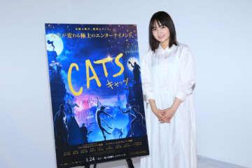 【インタビュー】映画『キャッツ』葵わかな「真っ白な状態の猫なので、純粋さを失いたくないという思いを込めました」