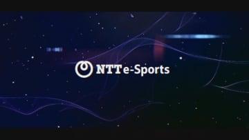 「NTTe-Sports」設立発表会開催―著名e-Sports関係者が副社長、秋葉原UDX内にシンボルプレイス施設も予定
