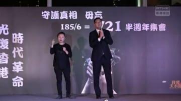 Lam Cheuk-ting (right). Photo: RTHK screenshot.