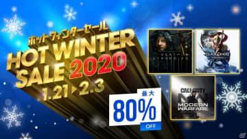 「DEATH STRANDING」も30%オフに!PS Storeで350タイトル以上のゲームが最大80%オフになる「HOT WINTER SALE」が開催