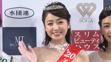 令和最初のミス日本が決定!グランプリはアナウンサー志望の慶大生