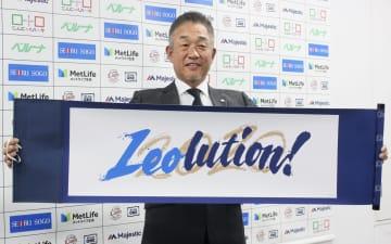 今季のスローガンを発表する西武の辻監督=21日、埼玉県所沢市