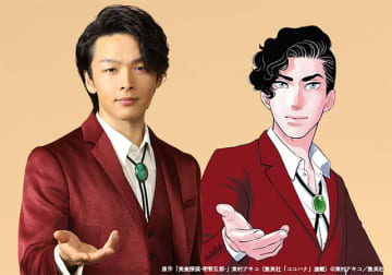 中村倫也が「美食探偵 明智五郎」主演!「ようこんな整った役を薄顔の男に持ってきたな(笑)」