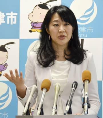 大津の越市長「ベスト尽くした」 任期満了、女性最年少で初当選 画像