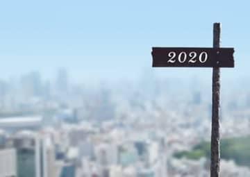 年末には誰でも説明できる? 2020年の注目ワード3選「eSIM/WLTC/Wi-Fi 6」 画像