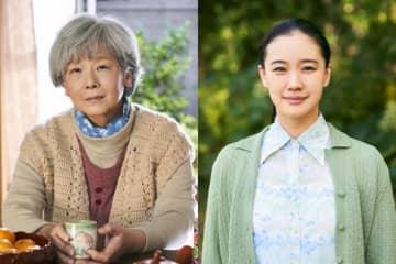 田中裕子が15年ぶりに映画主演、蒼井優と一人二役『おらおらでひとりいぐも』製作決定