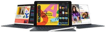 ノートPC感覚で使えるタブレット端末! 今売れている10製品は? 画像