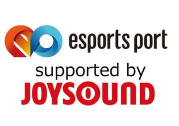 JTBコミュニケーションデザイン×エクシングによる「e-Sports大会」が定期開催!初回として「esports port杯supported by JOYSOUND」を2月16日に実施