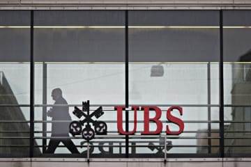 UBS said net profit fell five percent to $4.3 billion (3.8 billion euros)