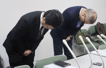 バスケ島根の鈴木監督がパワハラ Bリーグ、2カ月の職務停止処分 画像