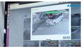 アマノとアイシン精機、一般駐車場で自動バレー駐車の実証実験を開始 画像