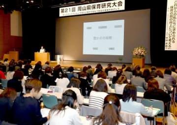 保育の質の向上などを学んだ県保育研究大会